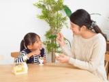 """お取り寄せ等で人気の""""たまごプリン""""が家庭で手軽に作ることができるクッキングトイ『おかしなたまご まわしてまわしてまるごとプリン』。添加物も保存料も使用していない、""""100%卵""""のスイーツだから、子どもにも安心して食べさせることができる (C)T-ARTS"""