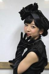 私立恵比寿中学の真山りかがアニメ『アカメが斬る!』のOP曲で11月26日にソロデビュー