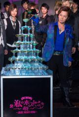シャンパンタワーのパフォーマンスも=舞台『私のホストちゃん〜血闘!福岡中州編〜』製作発表会見