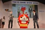 『東京ゲームショウ2014』「日本ゲーム大賞 年間作品部門」で『モンスターハンター 4』(カプコン)とともに大賞に選ばれた『妖怪ウォッチ』(レベルファイブ)