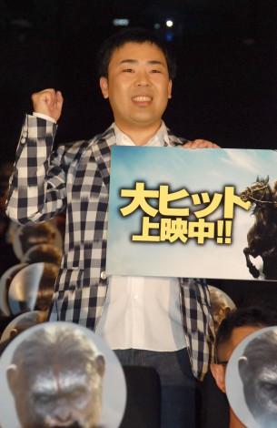 『猿の惑星』公開記念イベントに出席したフットボールアワーの岩尾望 (C)ORICON NewS inc.
