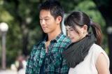 ドラマ『ティファニードラマスペシャル 夏の終わりに、恋をした。』で主演を務める長谷川京子 (C)柳川詩乃/フジテレビ
