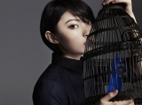10月スタートの榮倉奈々主演ドラマ『Nのために』の主題歌を担当する家入レオ