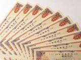長期にわたり手堅く資産運用をしたい人には、「債券」を購入するという選択肢もある。