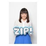 『ZIP!』新総合司会の北乃きい (C)日本テレビ
