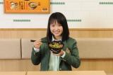 「ロース豚丼 十勝仕立て」のオリジナル動画にギャルとラップを掛け合わせた「ギャッパー」で出演したさくらまや