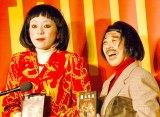 ブレイクの心境を明かした日本エレキテル連合(左から)中野聡子、橋本小雪 (C)ORICON NewS inc.