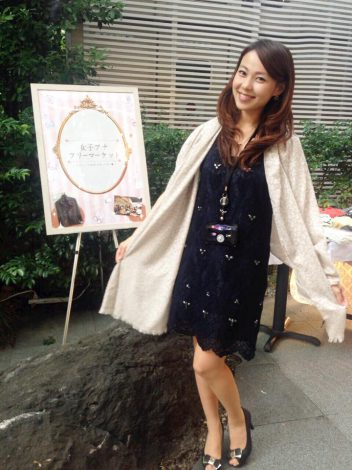 女子アナフリーマーケットを企画した長崎真友子