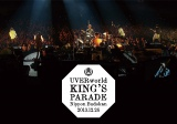 週間DVD総合1位の『UVERworld KING'S PARADE Nippon Budokan 2013.12.26』
