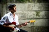 活動休止中のレミオロメンVo.藤巻亮太が12月に2年ぶりソロCD発売