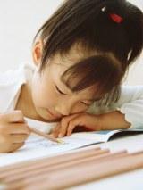 子どもが楽しんで英語学習を続けられるコツとは?