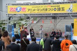 昨年10月に行われた『アニ玉祭』の様子 2日間で約6万人が埼玉県を訪れた