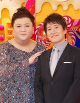 初共演を果たした(左から)マツコ・デラックス、林修氏 (C)ORICON NewS inc.