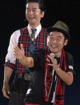 そっくり!? DREAMS COME TRUE・中村正人とダチョウ倶楽部・肥後がライブ初共演「ヤー!」