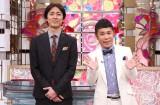 『解決!ナイナイアンサー』は放送3年目に突入 (左から)矢部浩之、岡村隆史 (C)日本テレビ