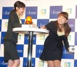 高橋愛(左)との早押しクイズで完敗した保田圭(右)=エンタープライズアプリ『HUE』新製品発表会 (C)ORICON NewS inc.