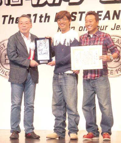 『ベストジーニスト2014』を受賞したさまぁ~ず(中央から左