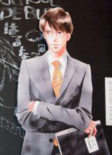 漫画「先生!」の登場キャラ・伊藤貢作先生 (C)ORICON NewS inc.