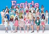 E-girls武藤千春(最後列左から3番目)