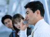 海外電話で便利なビジネス英語