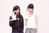 アニメ『寄生獣』でミギーを担当する(左から)Rinkaと平野綾