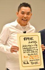 高畑勲監督作品『かぐや姫の物語』大特命コピーライターに就任した太田光 (C)ORICON NewS inc.