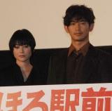 """""""キスシーン""""を逃した瑛太(右)と真木よう子 (C)ORICON NewS inc."""