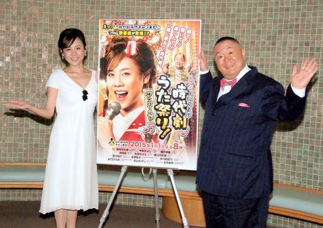 日本映画衛星放送のオリジナル歌番組『時代劇うた祭り! ザ★ゴールド』の取材会に出席した(左から)高橋真麻、松村邦洋 (C)ORICON NewS inc.