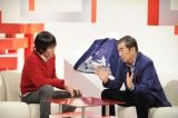 千原ジュニアの新番組『千原ジュニアのシュッとしょ!』10月25日放送の初回ゲストは桂文枝(C)ABC