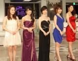 きらびやかなドレスで登場した女性陣 (C)ORICON NewS inc.