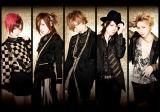 12月29日の渋谷公会堂公演をもって解散することを発表したν[NEU](ニュー)