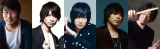 期間限定ユニット「THE TURTLES JAPAN」結成(写真左から亀田誠治氏、杉本雄治、山村隆太、阪井一生、玉田豊夢)
