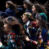 AKB48の38thシングル「希望的リフレイン」通常盤Type-C