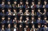 AKB48の38thシングル「希望的リフレイン」選抜メンバー32人の新ビジュアル