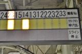 """従業員から""""SOS""""の声があがると電光板のランプが、点灯エリアにリリーフが駆けつける (C)oricon ME inc."""