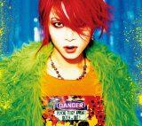 初公開されたhideさんの生誕50周年記念アルバム『子 ギャル』初回限定盤ジャケット