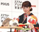 キヤノン『PIXUS スマフォトプリント!年賀状』新作CM発表会に出席した桐谷美玲&CMで共演したブサかわ猫レオンくん