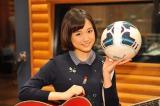 『第93回全国高校サッカー選手権大会』の応援歌を担当する大原櫻子
