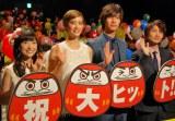 (左から)優希美青、山崎紘菜、福士蒼汰、神木隆之介 (C)ORICON NewS inc.