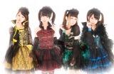 ライブ『杉野静香生誕祭』を開催するdrop(左から)杉野静香、三嵜みさと、大場はるか、滝口ひかり