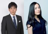 『第56回 輝く!日本レコード大賞』の司会に抜てきされた安住紳一郎アナと仲間由紀恵