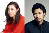 11月スタートのTBS系ドラマ『ママとパパが生きる理由。』(仮)に吹石一恵と青木崇高が夫婦役で出演