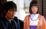 安達祐実(右)が再婚後初ドラマ出演!『新・ミナミの帝王』で千原ジュニア(左)と対峙(C)関西テレビ