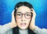 映画『海月姫』でオタク女子役をコミカルに演じた能年玲奈(C)2014『海月姫』製作委員会(C)東村アキコ/講談社