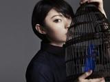 TBS系ドラマ『Nのために』主題歌の「Silly」をリリースした家入レオ