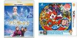 東の横綱『アナと雪の女王』(C)Disney と西の横綱『妖怪ウォッチ』(C)LEVEL-5