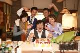 関西テレビ・フジテレビ系ドラマ『素敵な選TAXI』レギュラー出演者がバカリズムの誕生日を祝福(C)関西テレビ