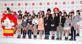 『第64回NHK紅白歌合戦』記者会見の様子 (C)ORICON NewS inc.