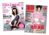 日本の女性ファッション誌も中国で大人気! (左から)中国で展開されている『mina』、『Ray』の中国版『瑞麗服飾美容』(共に主婦の友社)