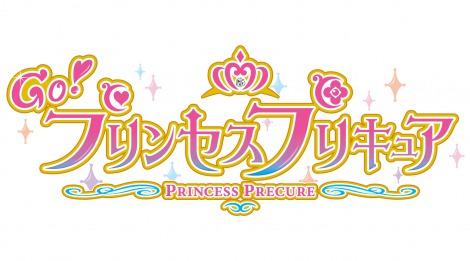プリキュアシリーズ、第12弾タイトル発表『Go!プリンセスプリキュア』